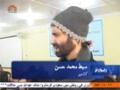 [06 Jan 2014] Special Report - خصوصی رپورٹ - Haftey bhar ki ehem Reportain - Urdu