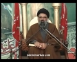 [05] انقلاب نبوی انقلاب عقبی Inqilab-e-Nabavi wa Inqilab-e-Aqabi - Ustad Syed Jawad Naqavi -  Urdu