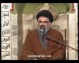 [06] انقلاب نبوی انقلاب عقبی Inqilab-e-Nabavi wa Inqilab-e-Aqabi - Ustad Syed Jawad Naqavi -  Urdu