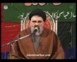 [13] انقلاب نبوی انقلاب عقبی Inqilab-e-Nabavi wa Inqilab-e-Aqabi - Ustad Syed Jawad Naqavi - Urdu
