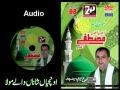 [Audio] 03 Ali Deep Rizvi - Naat 2014 Album - Unchian Shaanan walian Maula - Punjabi