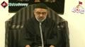 [06-Last] 07 Rabiul Awal 1435 - Falsafa e Deen Aur Asri Mushkil (Shahadat Imam Askari AS) - DHA - Urdu
