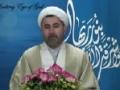 Imam Mahdi - The Looking Eye of God - Sheikh Mansour Leghaei - English