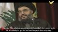 Hezbollah | Resistance | Legend of Victory | Arabic Sub English