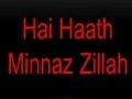 Interfaith Hussain Day 2014 Trailer - English