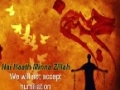 Interfaith Hussain Day 2014 Trailer 2 - English