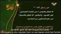 Hezbollah | Resistance | Sayings of the Prophet 7 | Arabic Sub English
