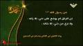 Hezbollah   Resistance   Sayings of the Prophet 12   Arabic Sub English