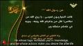 Hezbollah | Resistance | Sayings of the Prophet 17 | Arabic Sub English