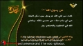 Hezbollah | Resistance | Sayings of the Prophet 19 | Arabic Sub English