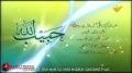 Hezbollah | Resistance | Sayings of the Prophet 24 | Arabic Sub English