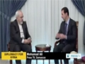 [15 Jan 2014] Iran FM ends regional tour in Syria - English