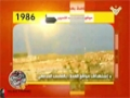 Hezbollah | Resistance Operations - The time of Victories 12 | Arabic Sub English