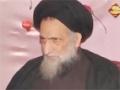شہید قائد کے قریبی ساتھی مولانا عالم موسوی کو شہید کردیا - Urdu