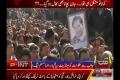 [Media Watch] Capital News : Saneha e Mastung Kay Khilaf Mulk Bhar Main Ahtejaj - 22 Jan 2014 - Urdu