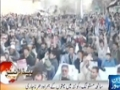 [Media Watch] Dawn News : Saneha e Mastung Kay Khilaf MWM PAK Ka Mulk Bhar Main Ahtejaj - 22 Jan 2014 - Urdu