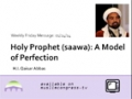 [Weekly Msg] Holy Prophet (saawa): A Model of Perfection | H.I. Qaisar Abbas | 24 January 2014 | English