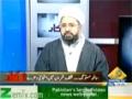 [Inkaar] Capital News : Sanehae Mastung Mukhtalif Shehron Main Dharnay - Allama Amin Shaheedi - 23 Jan 2014 - Urdu