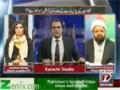 [Mazrat Kay Sath] News One | Kiya Imran Khan Operation Pe Razi Honge - H.I Amin Shaheedi - 24 Jan 2014 - Urdu