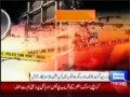[Media Watch] Dunya News : Saneha e Mastung Kay Bad Quetta Main Search Operation Shuru - 24 Jan 2014 - Urdu