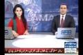 [Media Watch] Samaa News : Saneha e Mastung, Har Ankh Hai Nam Har Dil Hai Saugwaar - 23 Jan 2014 - Urdu