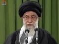 [01] Iskre mudrosti - Sparks of Wisdom - Govor Ajetullaha Ali Hamenejia - Farsi sub Bosnian