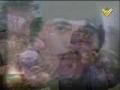Hizbullah Shuhada - Arabic and All