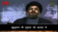 [HINDI] Tum wo Peedi (Generation) ho Jo Gawaah rehne waali ho - Arabic sub Hindi