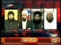 muzakaraat k doran dehshatgardi hoti rehi - Off The Record - Part 12/14 - Urdu