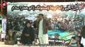 [کراچی نمائش یکجہتی دھرنا] Saneha e Mastung | Kalam : Master Ghulam - 23 Jan 2014 - Urdu