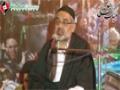 [کراچی نمائش یکجہتی دھرنا] Saneha e Mastung | Speech : H.I Murtaza Zaidi - 23 Jan 2014 - Urdu