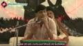 [جشن غدیر | Jashne Ghadeer] 29 Oct 2013 - Kalam : Br Mubashir - Masjid Aal-e Aba - Urdu