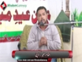 [جشن صادقین | Jashne Sadiqain] 19 Jan 2014 - Manqabat : Br. Akhtar Kaleem - Malir, Karachi - Urdu
