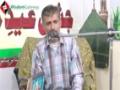 [جشن صادقین | Jashne Sadiqain] 19 Jan 2014 - Manqabat : Br. Ameer Rizvi - Malir, Karachi - Urdu