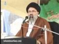 [24] انقلاب نبوی انقلاب عقبی Inqilab-e-Nabavi wa Inqilab-e-Aqabi - Ustad Syed Jawad Naqavi - Urdu