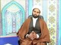 Rooh-e-Namaz – 10 of 15 | روحِ نماز by Moulana Akhtar Abbas Jaun | مولانااخترعباس جون - Urdu