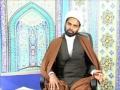 Rooh-e-Namaz – 12 of 15 | روحِ نماز by Moulana Akhtar Abbas Jaun |مولانااخترعباس جون  - Urdu