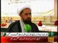 قاتلوں کے ساتھ مذاکرات شریعت کے منافی ہیں - Maulana Amin Shaheedi - Urdu