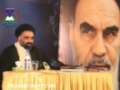 [CLIP] انقلابی وحدت Inqilabi Wahdat Se Muraad - Hafta-e-Wahdat - Ustad Syed Jawad Naqavi - Urdu