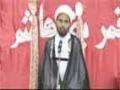 [08] Seerat-e-Nabi-e-Akram (S.A.W) - | سیرتِ نبی اکرمﷺ Moulana Akhtar Abbas Jaun - Urdu