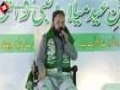 [Jashne Miladul Nabi (S.A.W)] Naat : Janab Feroz Uddin - 18 Jan 2014 - Mehfil e Murtaza - Urdu