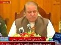 پورا پاکستان آپ کے ساتھ ہے، وزیراعظم کا آغا رضا کو خطاب - Urdu