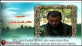 Hezbollah | Resistance | Those Who Are Close - The Will of the Martyrs 41 | Arabic Sub English