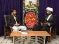 Asraar-e-Arbaeen | اسراراربعین - Moulana Akhtar Abbas Jaun | مولانااخترعباس جون - Urdu