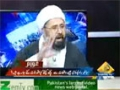 [Awam] Capital Tv | Saneyha Rawalpindi Tehqeeqat Kahan Tak Pohanchi - H.I Amin Shaheedi - 02 Feb 2014 - Urdu