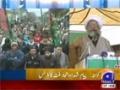 [Media Watch] پیغام شہداء و اتحاد ملت کانفرنس - Speech : H.I Raja Nasir - 02 Feb 2014 - Urdu