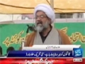[Media Watch] Dawn News | کوئٹہ : پیام شہداء و اتحاد ملت کانفرنس - Feb 02, 2014 - Urdu