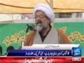 [Media Watch] Geo News | کوئٹہ : پیام شہداء و اتحاد ملت کانفرنس - Feb 02, 2014 - Urdu
