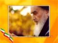 İran İslam İnkılabı Klipleri - Cavidan İran - Iranian Caviar - Farsi sub Turkish
