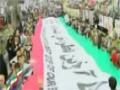 İran İslam İnkılabı Klipleri - Dostların Hatırası - Friends of the Memorial - Farsi sub Turkish